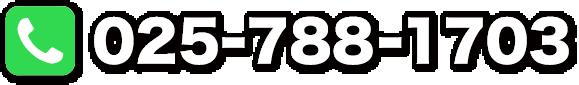 025-770-1173